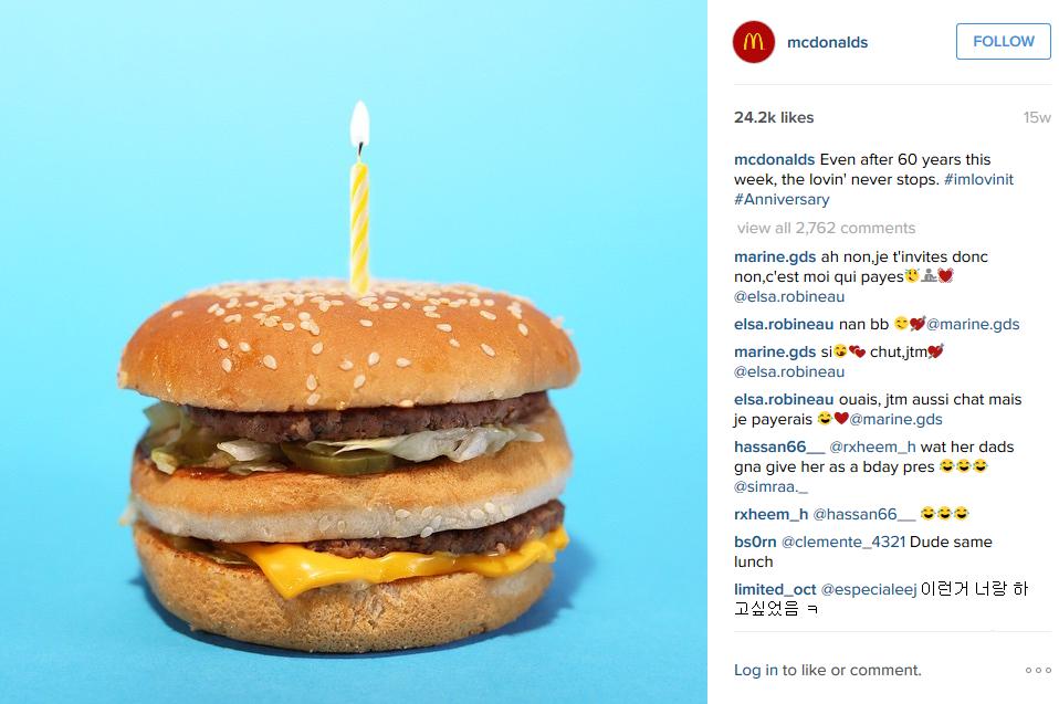McDonald_s___mcdonalds____Instagram_photos_and_videos_2015-08-04_15-26-24